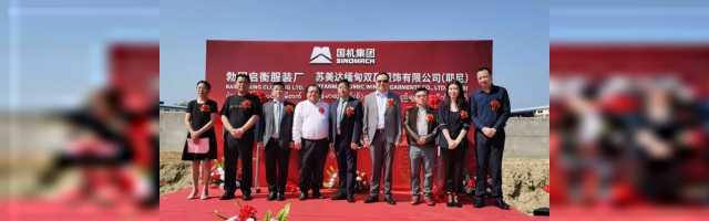 全球实业新步伐:苏美达股份缅甸耶尼工厂开业